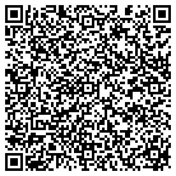 QR-код с контактной информацией организации Даком Индастриал, ООО