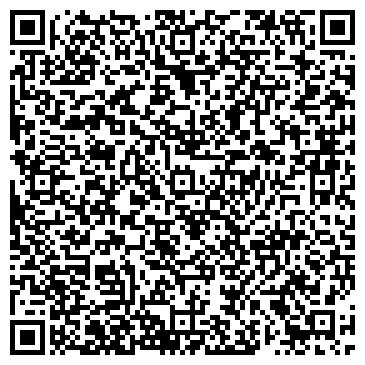 QR-код с контактной информацией организации ВИННИЦКИЙ КОЛЛЕДЖ БИЗНЕСА, ООО
