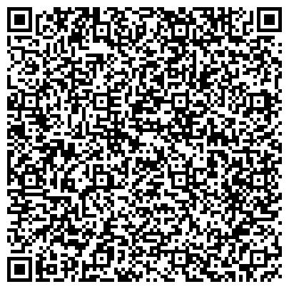 QR-код с контактной информацией организации Бельмега Иван Дмитриевич, СПД