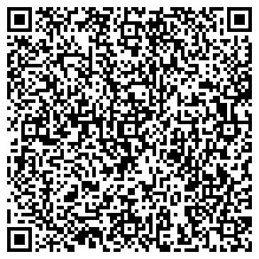 QR-код с контактной информацией организации Аспо, ООО
