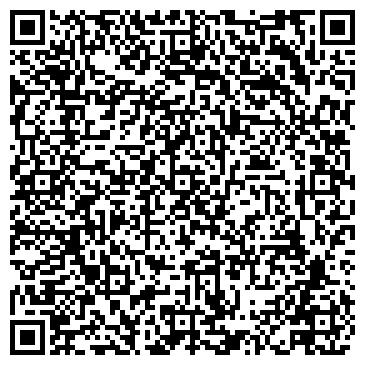 QR-код с контактной информацией организации Галант ТПФ, ЧП