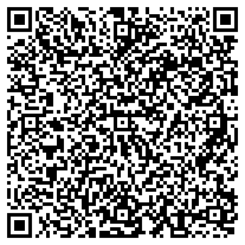 QR-код с контактной информацией организации Софи Продакшн, ООО