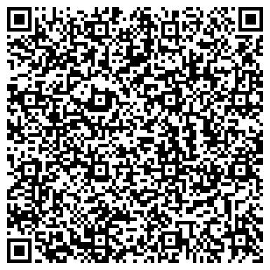 QR-код с контактной информацией организации Спецтехоснастка, ООО