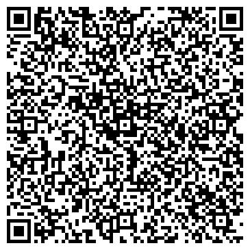 QR-код с контактной информацией организации Рубер, ООО