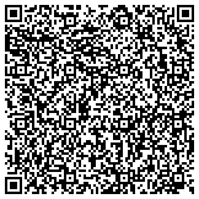 QR-код с контактной информацией организации ТЕХНОЛОГИЧНО-ПРОМЫШЛЕННЫЙ КОЛЛЕДЖ ВИННЦИКОГО ГОСУДАРСТВЕННОГО АГРАРНОГО УНИВЕРСИТЕТА