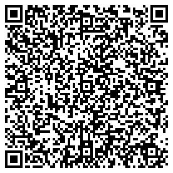 QR-код с контактной информацией организации Крантиф, ООО
