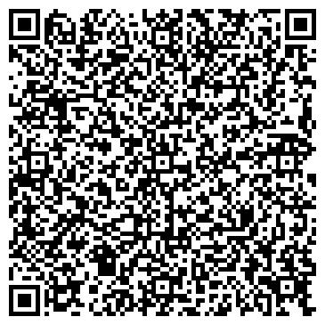 QR-код с контактной информацией организации АЗРТ (AZRT), ООО