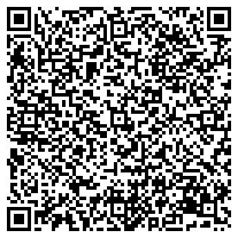 QR-код с контактной информацией организации Капекс, ООО