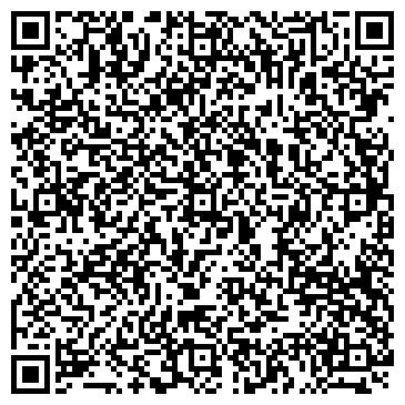 QR-код с контактной информацией организации Стилл-Импекс, ООО