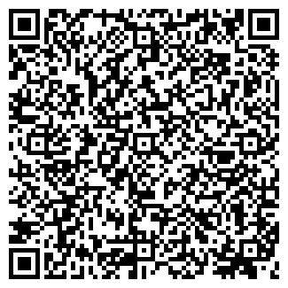 QR-код с контактной информацией организации Herz, ЧП