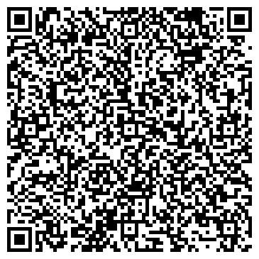 QR-код с контактной информацией организации ВЕКО, КОЛЛЕКТИВНАЯ ТЕЛЕФОННАЯ КОМПАНИЯ