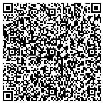 QR-код с контактной информацией организации А Кваттро, ООО