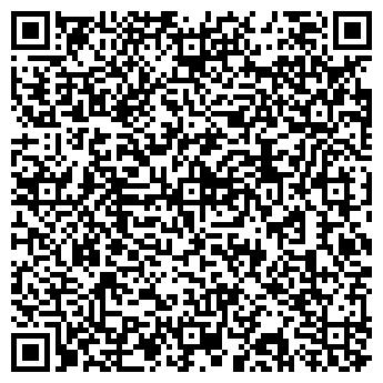 QR-код с контактной информацией организации КОРДОН В.А., СПД ФЛ