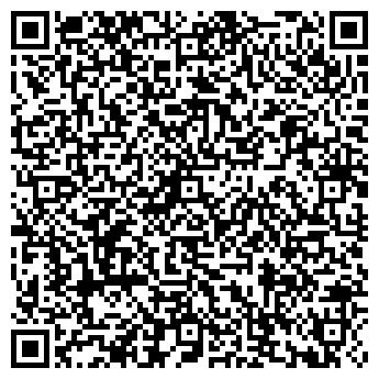 QR-код с контактной информацией организации Сплит Сервис, ООО
