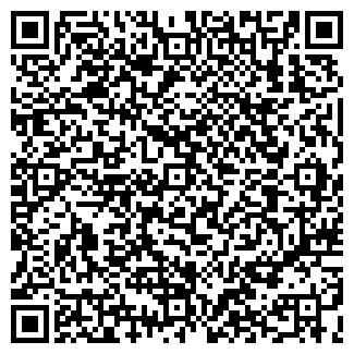 QR-код с контактной информацией организации Крос-У, ООО