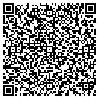 QR-код с контактной информацией организации СПУТНИК, КП