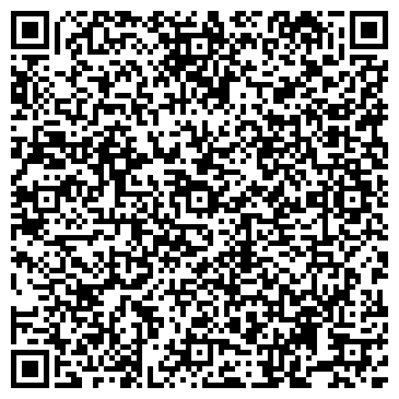 QR-код с контактной информацией организации Украинская молочная компания, ЧП