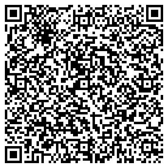 QR-код с контактной информацией организации Водяной, Компания