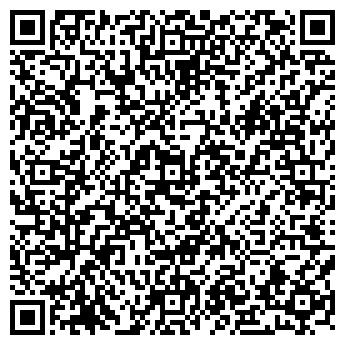 QR-код с контактной информацией организации ТЕЛЕКОМ-СЕРВИС, МАЛОЕ ЧП