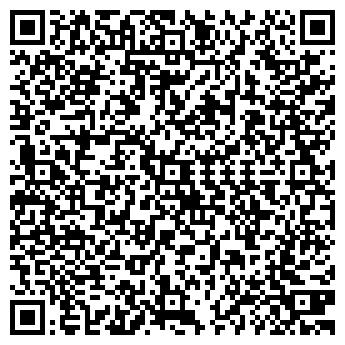 QR-код с контактной информацией организации Тесе Украина, ООО
