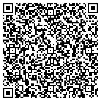 QR-код с контактной информацией организации Амити-Групп, ООО