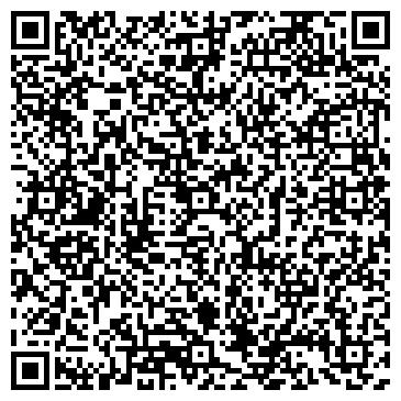 QR-код с контактной информацией организации УМЗ, ВИННИЦКИЙ ФИЛИАЛ, ЗАО