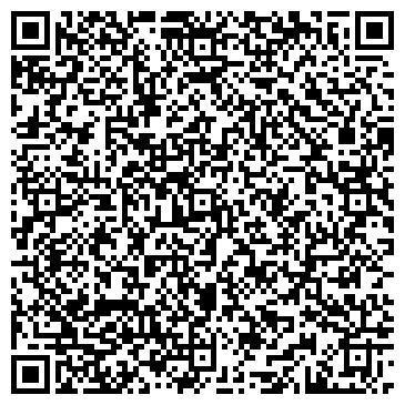 QR-код с контактной информацией организации Линем, ЧП (Linem, ЧП)