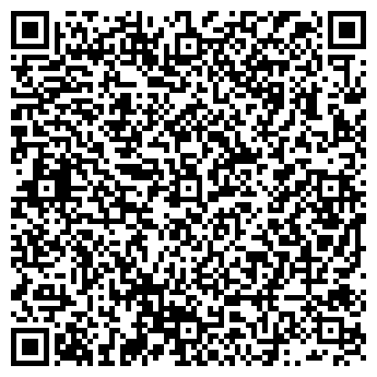 QR-код с контактной информацией организации Автопромимпэкс, OOO