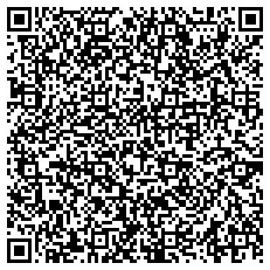 QR-код с контактной информацией организации ФОКУС, УКРАИНСКО-ВЕНЕСУЭЛЬСКОЕ СП, ВИННИЦКИЙ ФИЛИАЛ