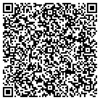 """QR-код с контактной информацией организации ЧП""""Фомиченко"""""""