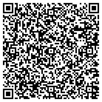 QR-код с контактной информацией организации Армзбут, СП