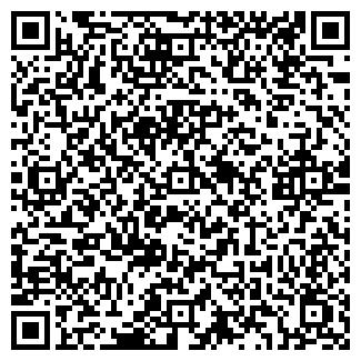 QR-код с контактной информацией организации Укртранспневматика, ООО