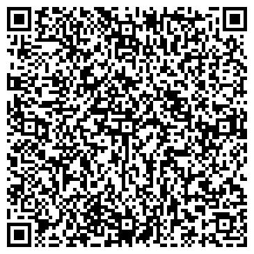 QR-код с контактной информацией организации Хомчук И. П., ФОП