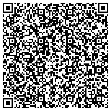 QR-код с контактной информацией организации АИСТ, ОБЩЕОБРАЗОВАТЕЛЬНАЯ ШКОЛА І-ІІ СТЕПЕНЕЙ, ЧП