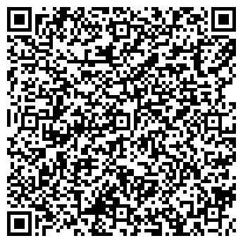 QR-код с контактной информацией организации Автомеханика, ООО