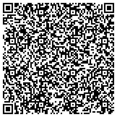 QR-код с контактной информацией организации Офсет, ООО (ТМ Альфа Пак)