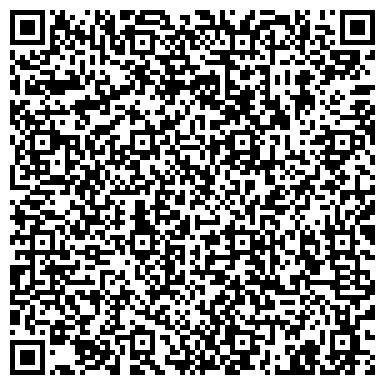 QR-код с контактной информацией организации Востокуглемаш СП Моспинский РМЗ, ООО