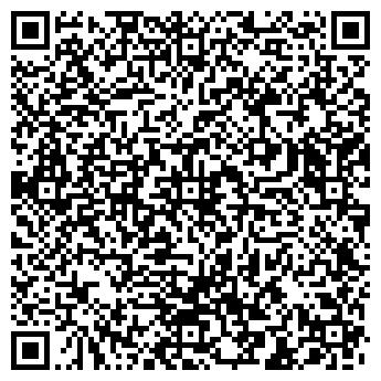 QR-код с контактной информацией организации Аквапульс, ООО