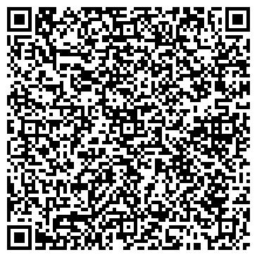 QR-код с контактной информацией организации Вининтер-тел-кат, ООО