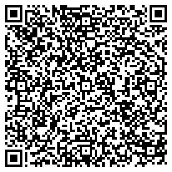 QR-код с контактной информацией организации Бойко, СПД