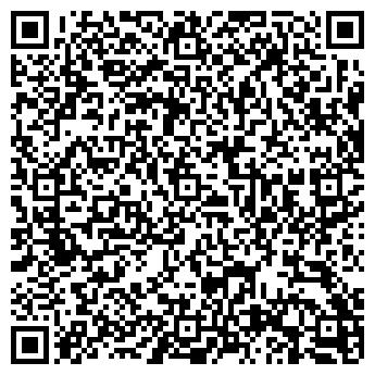 QR-код с контактной информацией организации Белик, ЧП
