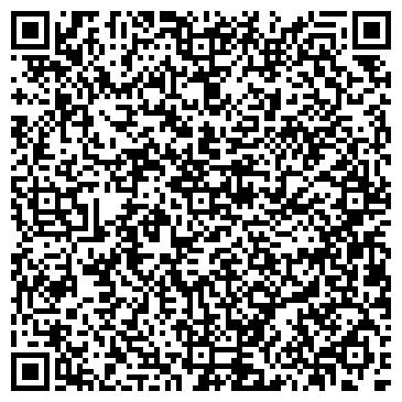 QR-код с контактной информацией организации Поликам, ООО