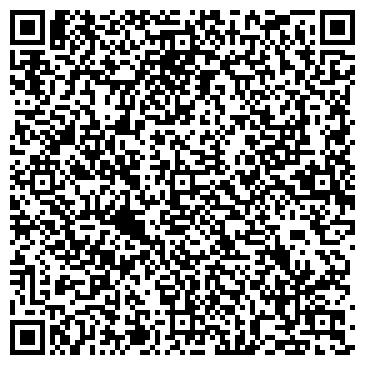 QR-код с контактной информацией организации Амиран XXI, ООО (Amiran XXI, OOO)