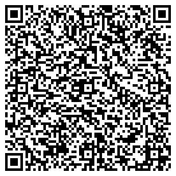 QR-код с контактной информацией организации АРТИОЛЬ, ООО
