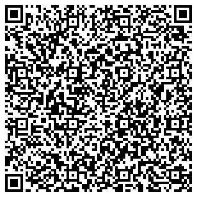 QR-код с контактной информацией организации СТ Групп (STGroup), ООО