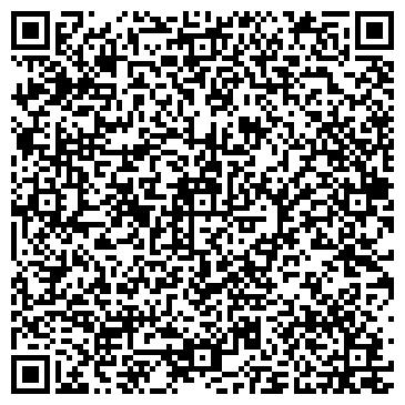 QR-код с контактной информацией организации Инженерный центр Экономи, ООО