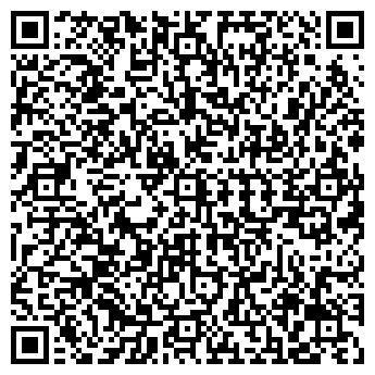 QR-код с контактной информацией организации Спратли, ЧАО
