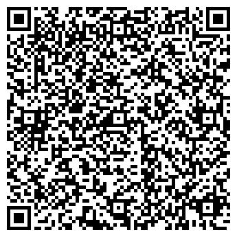 QR-код с контактной информацией организации ФОРТЕЗА