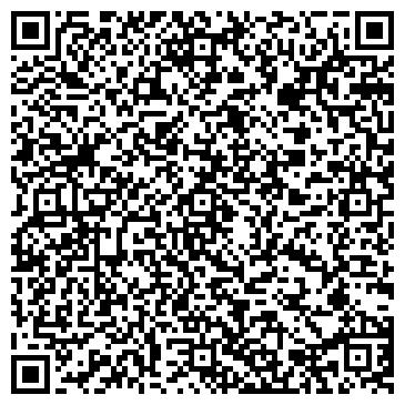 QR-код с контактной информацией организации Синтал, ООО