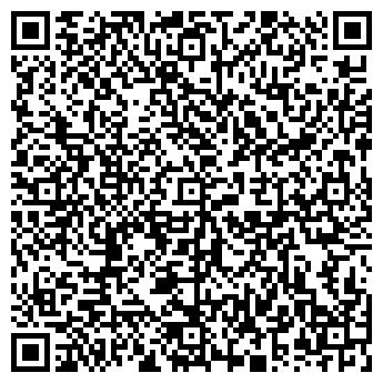 QR-код с контактной информацией организации Центрум, ООО